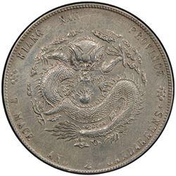 KIANGNAN: Kuang Hsu, 1875-1908, AR dollar, CD1904. PCGS EF