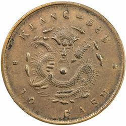 KIANGSI: Kuang Hsu, 1875-1908, AE 10 cash, ND (1902). EF