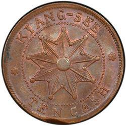 KIANGSI: Republic, AE 10 cash, CD1912. PCGS MS63