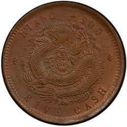 KIANGSU: Kuang Hsu, 1875-1908, AE 5 cash, ND (1901). PCGS MS62