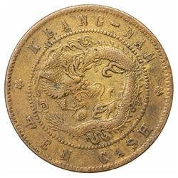KIANGSU: Kuang Hsu, 1875-1908, AE 10 cash, ND (1902) muled with Kiangnan dragon reverse, EF