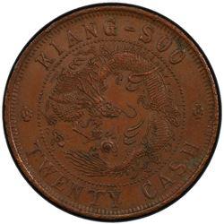 KIANGSU: Kuang Hsu, 1875-1908, AE 20 cash, ND (1902). PCGS AU55
