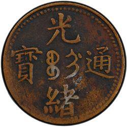 KIRIN: Kuang Hsu, 1875-1908, AE 2 cash, ND (1905). PCGS VF