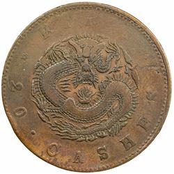 KIRIN: Kuang Hsu, 1875-1908, AE 20 cash, ND (1903). VF-EF