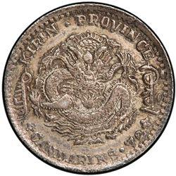 KIRIN: Kuang Hsu, 1875-1908, AR 10 cents, ND (1908). PCGS AU50