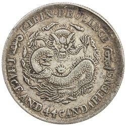 KIRIN: Kuang Hsu, 1875-1908, AR 20 cents, ND (1898). VF