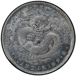 KIRIN: Kuang Hsu, 1875-1908, AR dollar, ND (1898). PCGS UNC