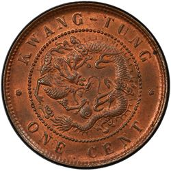 KWANGTUNG: Kuang Hsu, 1875-1908, AE cent, ND (1900-06). PCGS MS64