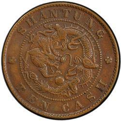 SHANTUNG: Kuang Hsu, 1875-1908, AE 10 cash, ND (1904-05). PCGS EF45
