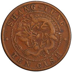 SHANTUNG: Kuang Hsu, 1875-1908, AE 10 cash, ND (1904-05). PCGS VF35