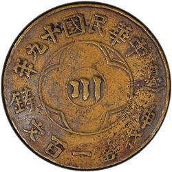 SIKANG: Republic, brass 100 cash, year 19 (1930). PCGS VF35