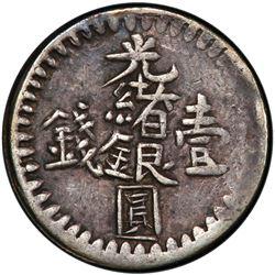 SINKIANG: Kuang Hsu, 1875-1908, AR miscal, Kashgar, ND (1891). PCGS VF