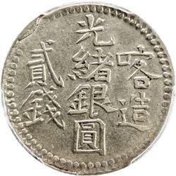 SINKIANG: Kuang Hsu, 1875-1908, AR 2 miscals, Kashgar, AH1322. PCGS EF