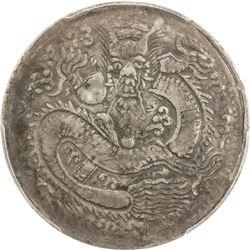 SINKIANG: Kuang Hsu, 1875-1908, AR 5 miscals, Kashgar, AH1323. PCGS F