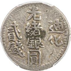 SINKIANG: Kuang Hsu, 1875-1908, AR 2 miscals, Urumqi (Dihwa), AH1324. PCGS EF