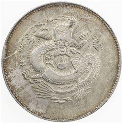 SINKIANG: Hsuan Tung, 1909-1911, AR 5 miscals, ND [1910]. AU