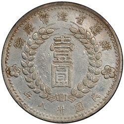 SINKIANG: Republic, AR dollar, year 38 (1949). PCGS AU