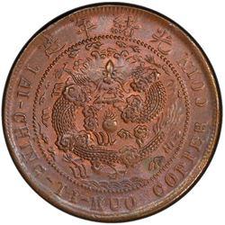 SZECHUAN: Kuang Hsu, 1875-1908, AE 10 cash, CD1906. PCGS MS63