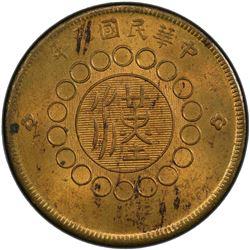 SZECHUAN: Republic, brass 50 cash, year 1 (1912). PCGS MS63