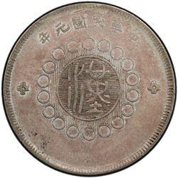 SZECHUAN: Republic, AR 50 cents, year 1 (1912). PCGS EF45