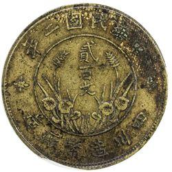 SZECHUAN: Republic, brass 200 cash, year 2 (1913). PCGS EF