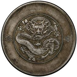 YUNNAN: Republic, AR dollar, ND (1920-1922). PCGS VF35