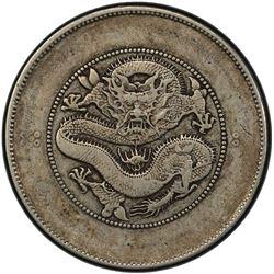 YUNNAN: Republic, AR dollar, ND (1920-22). PCGS VF