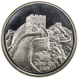 CHINA (PEOPLE'S REPUBLIC): AR medal, 1985. PF