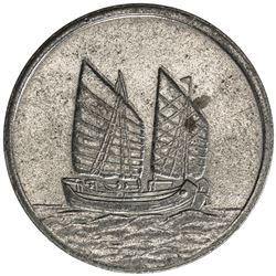 "SHANGHAI: 20 cent token, ND, Chinese junk, Rue Chu-Pao-San (""Blood Alley""), EF"