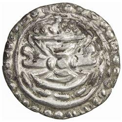 SRIKSHETRA: AR 1/4 unit (2.50g), possibly 6th century