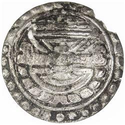SRIKSHETRA: AR unit (10.05g), possibly 6th century