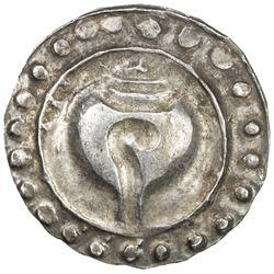SYRIAM: AR unit (9.19g), 8th/9th century