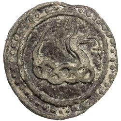 TENASSERIM-PEGU: Anonymous, 17th-18th century, cast tin large coin (64.88g). EF