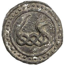 TENASSERIM-PEGU: Anonymous, 17th-18th century, cast tin large coin (73.61g). EF
