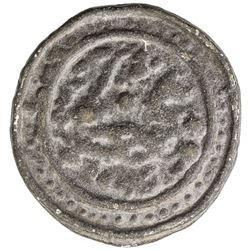 TENASSERIM-PEGU: Anonymous, 17th-18th century, cast tin large coin (83.55g). VF-EF