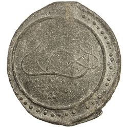 TENASSERIM-PEGU: Anonymous, 17th-18th century, cast large tin coin (38.59g). EF