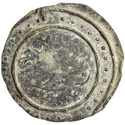TENASSERIM-PEGU: Anonymous, 17th-18th century, cast large tin coin (36.40g). VF-EF