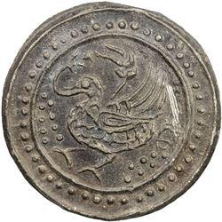 TENASSERIM-PEGU: Anonymous, 17th-18th century, cast large tin coin (41.50g). AU