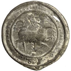 TENASSERIM-PEGU: Anonymous, 17th-18th century, cast large tin coin (39.75g). VF-EF