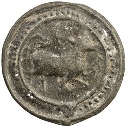 TENASSERIM-PEGU: Anonymous, 17th-18th century, cast large tin coin (38.93g). VF-EF