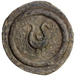 TENASSERIM-PEGU: Anonymous, 17th-18th century, lead weight (461g). VF-EF