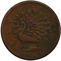 BURMA: Mindon, 1853-1878, AE 1/4 pe, CS1227 (1865). PCGS EF40