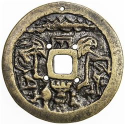 JAVA: AE gobang (31.99g), ND. VF, 46mm, magic charm
