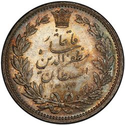 IRAN: Muzaffar al-Din Shah, 1896-1907, AR 5000 dinars, AH1320. PCGS MS66