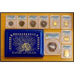 IRAN: Muhammad Reza Shah, 1941-1979, 9-coin proof set, 1971/SH1350