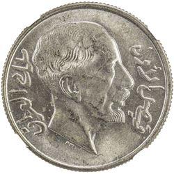 IRAQ: Faisal I, 1921-1933, AR 50 fils, 1931/AH1349. NGC MS62