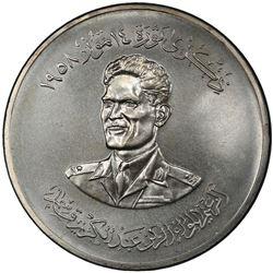 IRAQ: Republic, AR 500 fils, 1959/AH1379. PCGS MS65