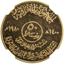 IRAQ: AV 50 dinars, 1980/AH1400. NGC PF61