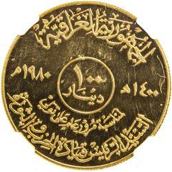 IRAQ: AV 100 dinars, 1980/AH1400. NGC PF61
