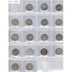 IRAQ: LOT of 17 silver 50 fils coins, retail value $250